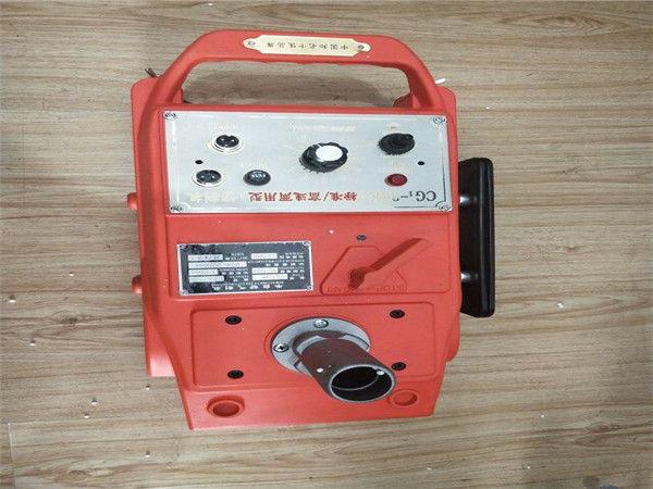 CG1-75 Macchina per taglio gas ossitaglio ad alto spessore