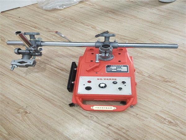 Tagliatubi CG2-11DG con batteria