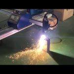 taglierina al plasma portatile cinese 63A della tagliatrice del metallo